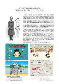 news_xlarge_machiko_summer_back