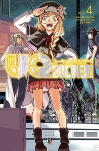 UQ Holder Volume 04