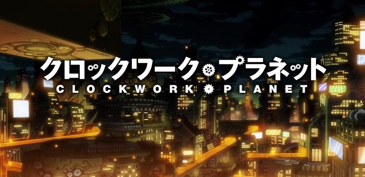 clockwork planet YUU KAMIYA NO GAME NO LIFE