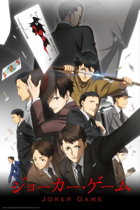 Tokyo Anime Award Festival