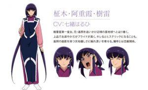 AIC / Tenchi Muyo! Ryo Ohki Dai-yon-ki