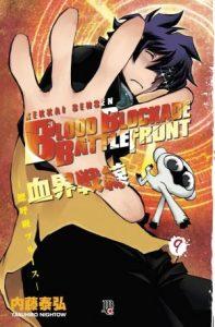 Blood Blockade Battlefront. Volume 09