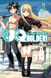 UQ Holder. Volume 08