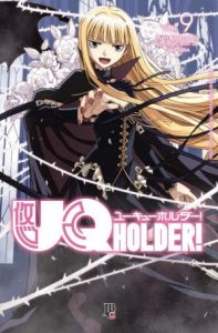 UQ Holder Volume 09