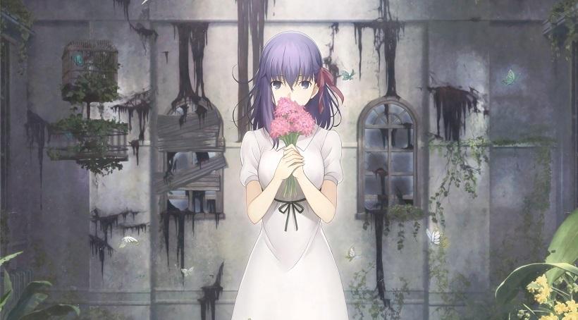 Fate/Stay Night Heaven's Feel
