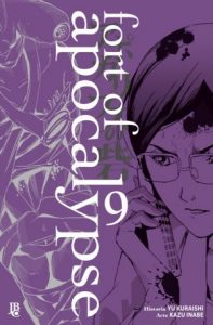 Fort of Apocalypse Volume 09