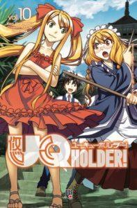 UQ Holder Volume 10