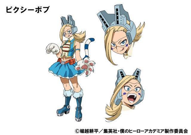 Pixie-bob / Boku no Hero 3