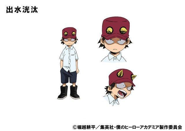 Kouta Izumi / Boku no Hero 3