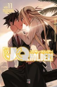 UQ Holder Volume 11