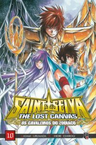 CDZ The Lost Canvas ESP
