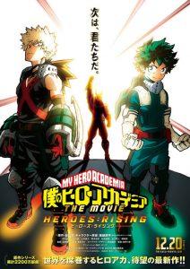 Boku no Hero Academia the Movie – Heroes: Rising