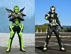 Kamen Rider Reiwa: The First Generation
