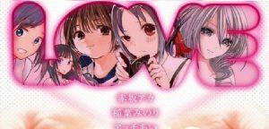 Shueisha/ Young Jump Love