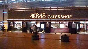 AKB48 Cafe & Shop
