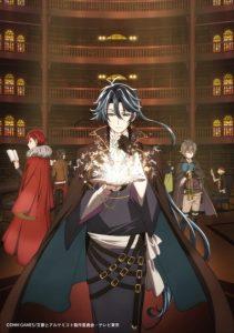 Bungou to Alchemist: Shinpan no Haguruma