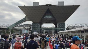 Comiket 98