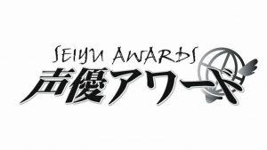 Seiyuu Awards