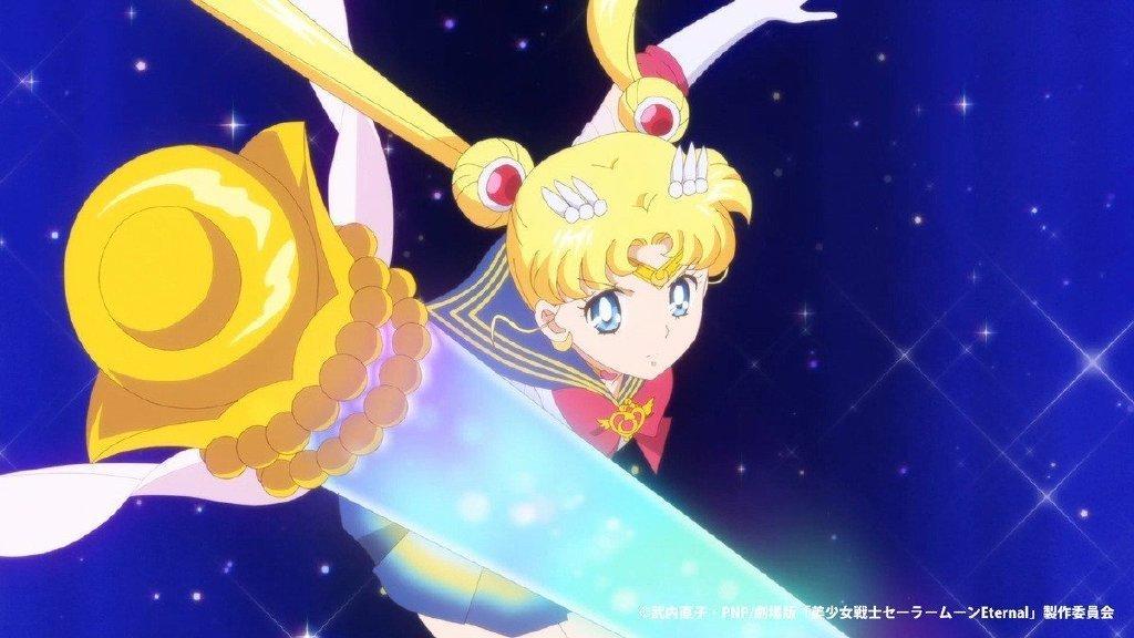 Bishōjo Senshi Sailor Moon
