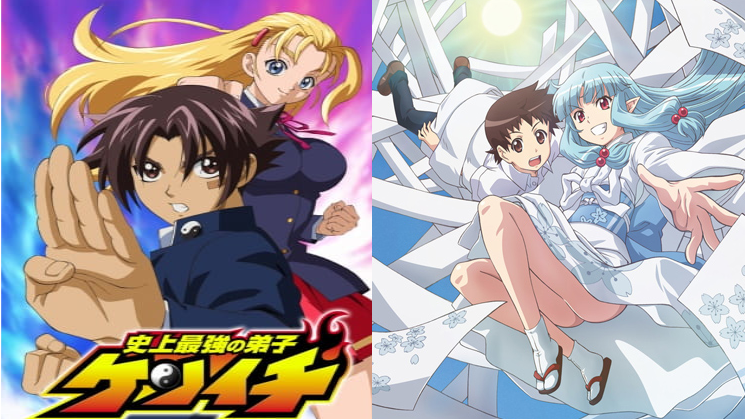 Shijō Saikyō no Deshi: Kenichi/TMS Entertainment/Tsugumomo/Zero-G/Crunchyroll