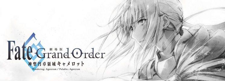© Fate/Grand Order: Camelot