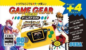 Sega - Game Gear Micro