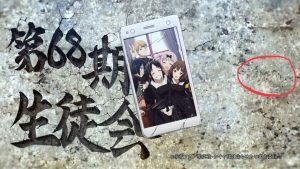 Kaguya-sama: Love is War