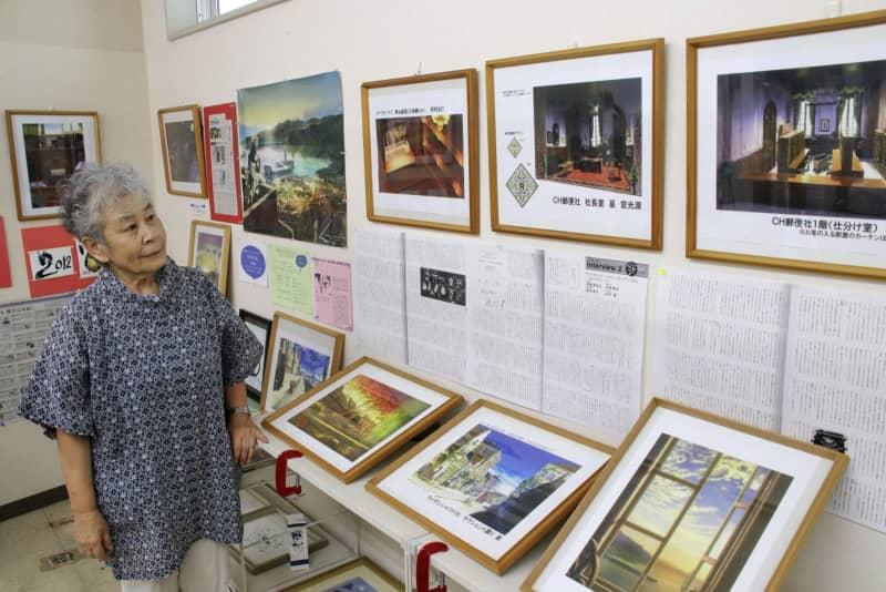 Galeria Mikiko Watanabe