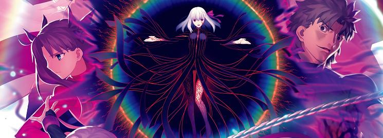 Fate / stay night