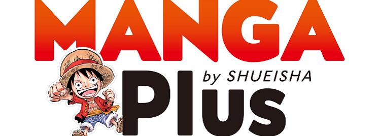 ©MANGA Plus