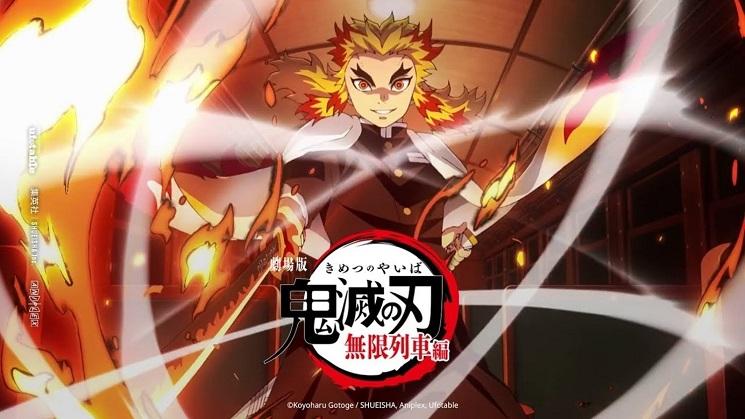 Kimetsu no Yaiba: Infinity Train