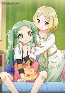 Megami Magazine