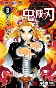 Kimetsu no Yaiba: Rengoku Gaiden