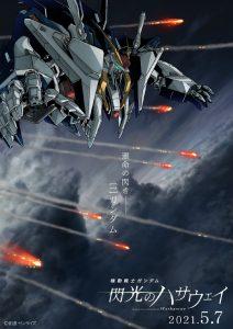 Mobile Suit Gundam: Flash de Hathaway
