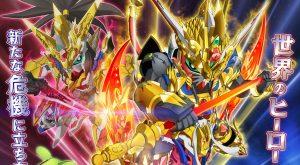 SD Gundam World