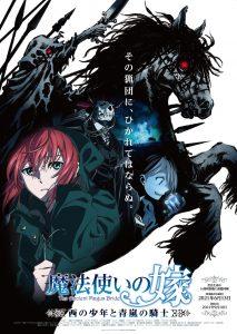 Mahoutsukai no Yome: Nishi no Shounen para Seiran no Kishi