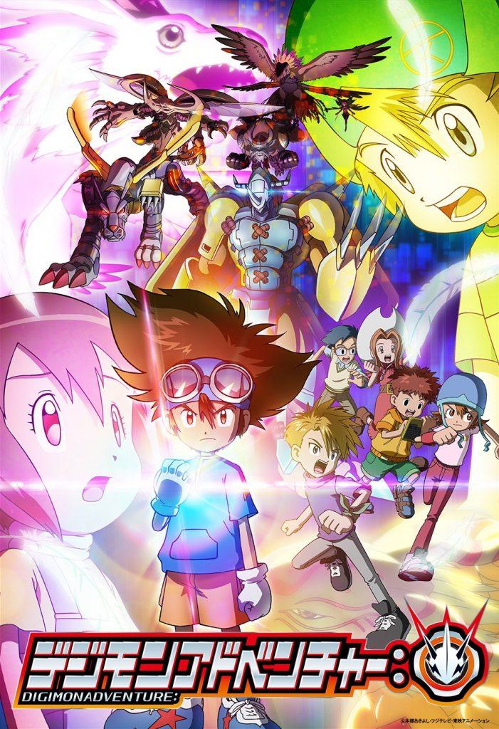 Digimon Adventure ganha novos trailers e imagem promocional