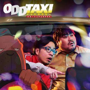 Odd Taxi / PUNPEE / Skirt