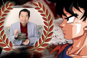 Shunsuke Kikuchi / Dragon Ball