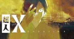 Choujin-X
