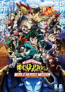 Boku no Hero Academia: World Heroes 'Mission