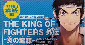 The King of Fighters Gaiden: Honoo no Kigen - Shingo, Timeslip! Ikkimasu!