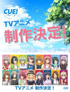 CUE! Idol-Training