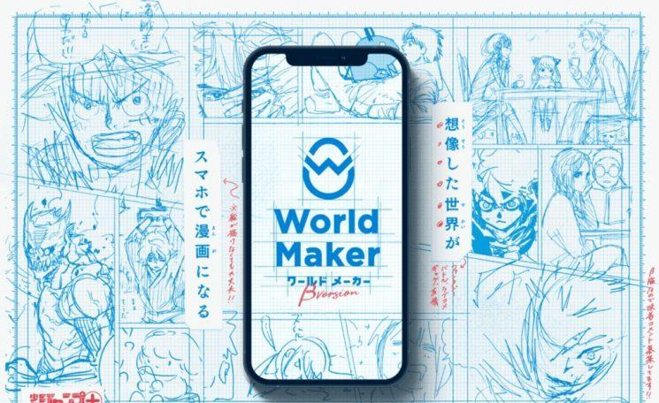 World Maker