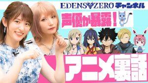 EDENS ZERO Channel