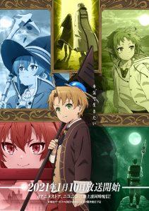 Mushoku Tensei: Jobbless Reincarnation