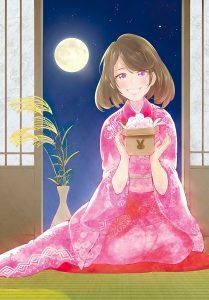 Weekly Shonen Magazine