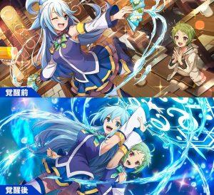 Mushoku Tensei: Game ni Nattemo Honki Dasu