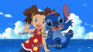 Disney Channel Japan / Stitch!