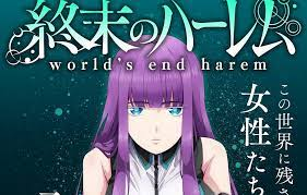 World's End Harem / AXsiZ